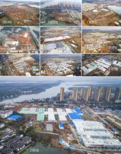 La progression de la construction de l'hôpital HuoShenShan du 24 janvier au 2 février 2020